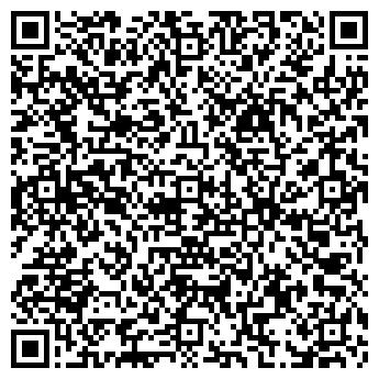 """QR-код с контактной информацией организации Общество с ограниченной ответственностью ООО """"Гамма"""""""