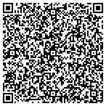 QR-код с контактной информацией организации Amirsana 2000