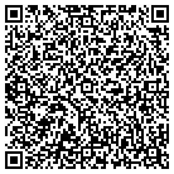QR-код с контактной информацией организации Апекс-Секьюрити, ТОО
