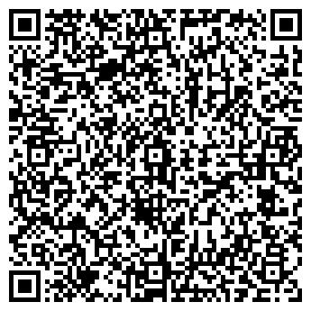 """QR-код с контактной информацией организации Магазин """"StEMO"""""""