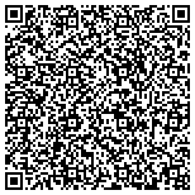 QR-код с контактной информацией организации Хоз Групп (Лето), Компания