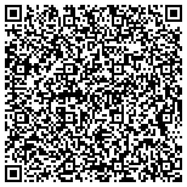 QR-код с контактной информацией организации Инструментальный мир, ТОО