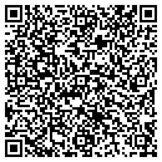 QR-код с контактной информацией организации ООО СнабИндустрия