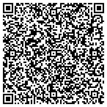 """QR-код с контактной информацией организации Общество с ограниченной ответственностью ООО """"Альтра Груп"""""""