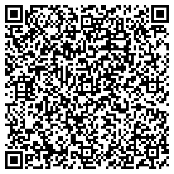 QR-код с контактной информацией организации Техника от А до Я, ТОО