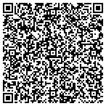 QR-код с контактной информацией организации ООО СемБелТрав