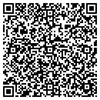 QR-код с контактной информацией организации Quick_Fox