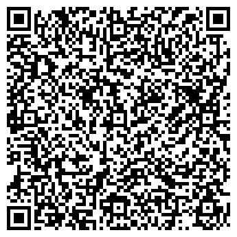 QR-код с контактной информацией организации Рута-Плюс, ООО