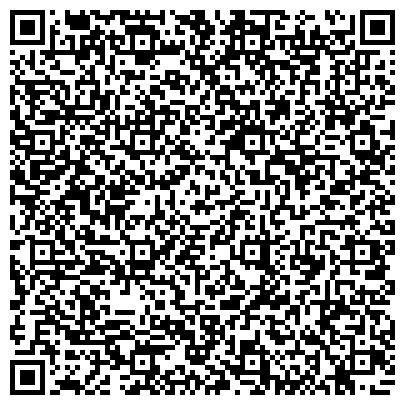 QR-код с контактной информацией организации Добропольское сортосеменоводческое предприятие, ООО