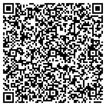 QR-код с контактной информацией организации FASHION style