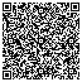 QR-код с контактной информацией организации Другая «Бест»