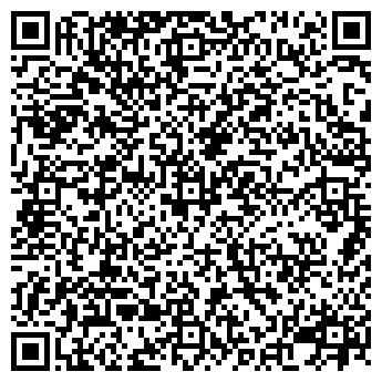 QR-код с контактной информацией организации ДАДА ПИЦЦА