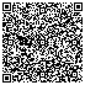"""QR-код с контактной информацией организации ООО """"ХАРТИ"""""""
