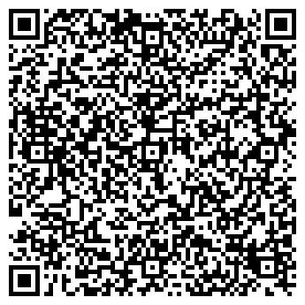 QR-код с контактной информацией организации ЛАПТЕВЪ