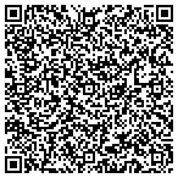 """QR-код с контактной информацией организации Общество с ограниченной ответственностью """"Кровля Профи Астана"""""""