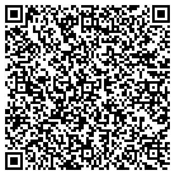 """QR-код с контактной информацией организации ТОО """"ЕрмарСтройГрупп"""""""