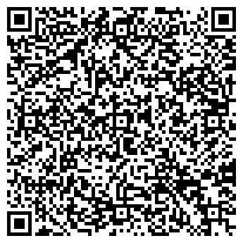 QR-код с контактной информацией организации ТОО 220VOLT