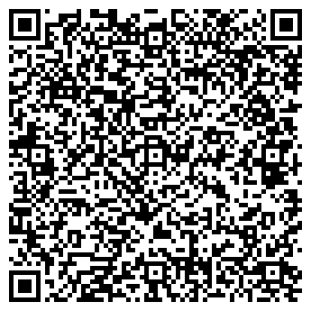 QR-код с контактной информацией организации ТОО «Express-Water»