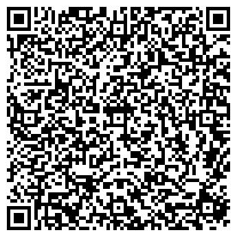 """QR-код с контактной информацией организации Общество с ограниченной ответственностью ООО """"ЛИНАР ГРУПП"""""""