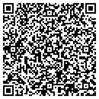QR-код с контактной информацией организации ЧП ТОО CVL