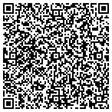 QR-код с контактной информацией организации СИТИ-ТРЕВЕЛ