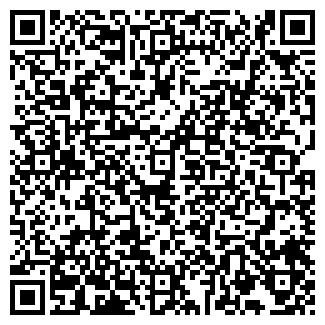"""QR-код с контактной информацией организации АО """"КАЗБУРГАЗ"""""""