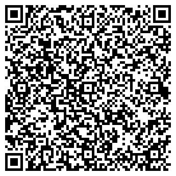 QR-код с контактной информацией организации ТОО S.T.D.K.-ASTANA