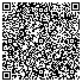 QR-код с контактной информацией организации Barakat group, ТОО