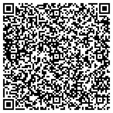 QR-код с контактной информацией организации ТОО «СнабКомЛогистик»