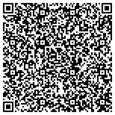 QR-код с контактной информацией организации ООО Компания ТОО «MTC-SERVICE GROUP АСТАНА»