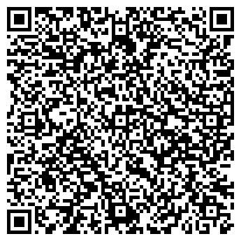 """QR-код с контактной информацией организации Общество с ограниченной ответственностью ООО """"Джемакс"""""""