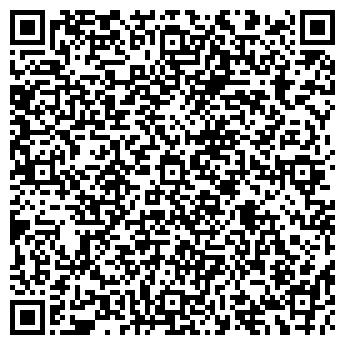 QR-код с контактной информацией организации ИП Малашенко В.А.