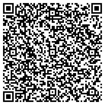 QR-код с контактной информацией организации Субъект предпринимательской деятельности Компания SVS
