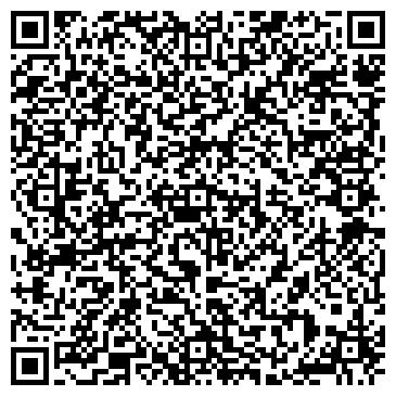 """QR-код с контактной информацией организации Общество с ограниченной ответственностью ООО """"Аделен"""""""