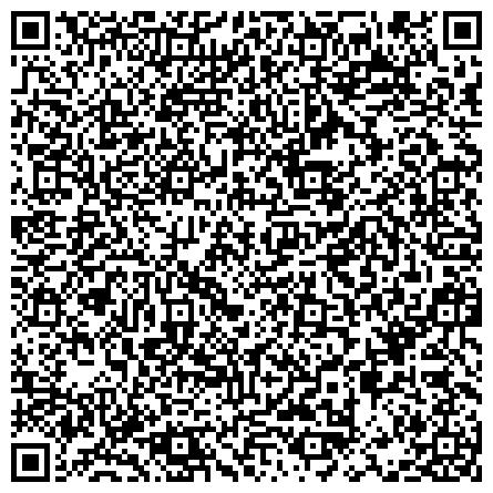 QR-код с контактной информацией организации Частное предприятие Магазин автозапчастей «Китай-склад» Запчасти на все китайские грузовики, автобусы, спецтехнику