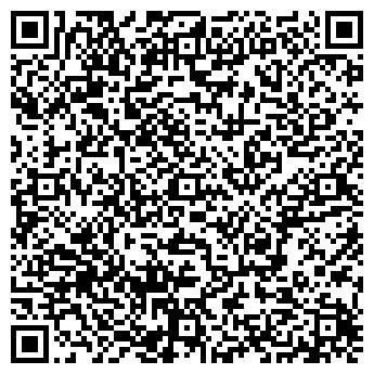 """QR-код с контактной информацией организации ЧП """"Артенерго"""""""
