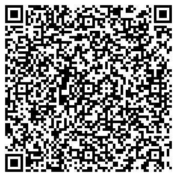 QR-код с контактной информацией организации ТОО «Pro Print»