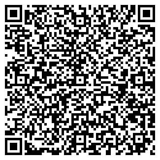 QR-код с контактной информацией организации ОДО «АСАН»