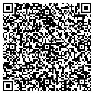 QR-код с контактной информацией организации РЫБАЛКА ОХОТА