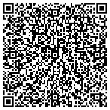 """QR-код с контактной информацией организации Общество с ограниченной ответственностью ООО Фирма """"Ватра"""" ЛТД"""
