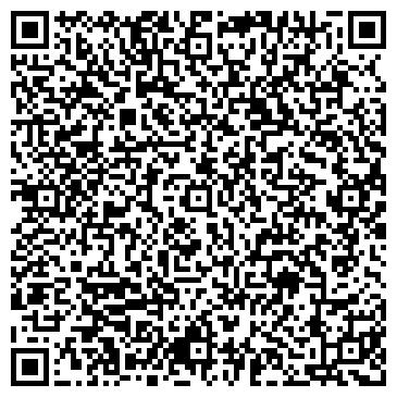 QR-код с контактной информацией организации Азимут Тракт Сервис, ТОО