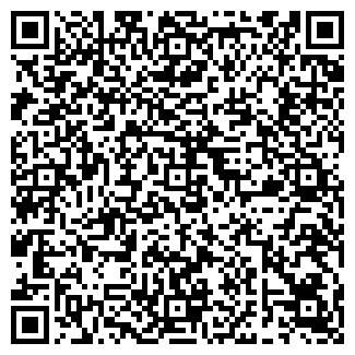 QR-код с контактной информацией организации ТОО СЭБ