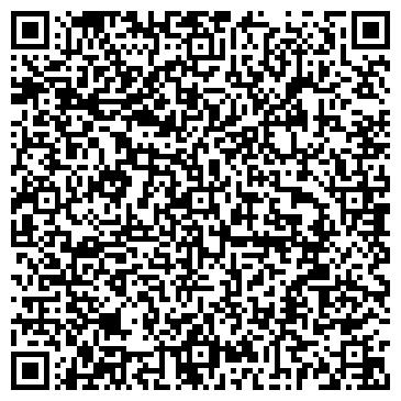 QR-код с контактной информацией организации Shahs(Шаз), ТОО