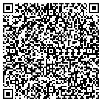 QR-код с контактной информацией организации ТОО «UWS»