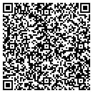 QR-код с контактной информацией организации ИП Станчук