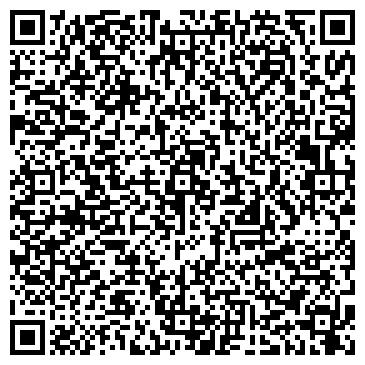 QR-код с контактной информацией организации Вело, ООО