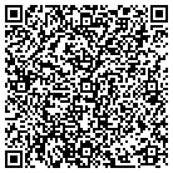 """QR-код с контактной информацией организации ИП """"Кулбаева.С.С"""""""
