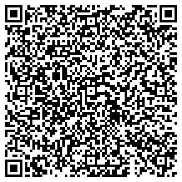 QR-код с контактной информацией организации Отрар-II, ТОО