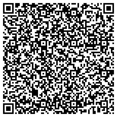 QR-код с контактной информацией организации Barit-Group (Барит-Груп), ТОО