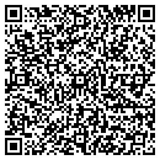 QR-код с контактной информацией организации ТОО МОНТОН